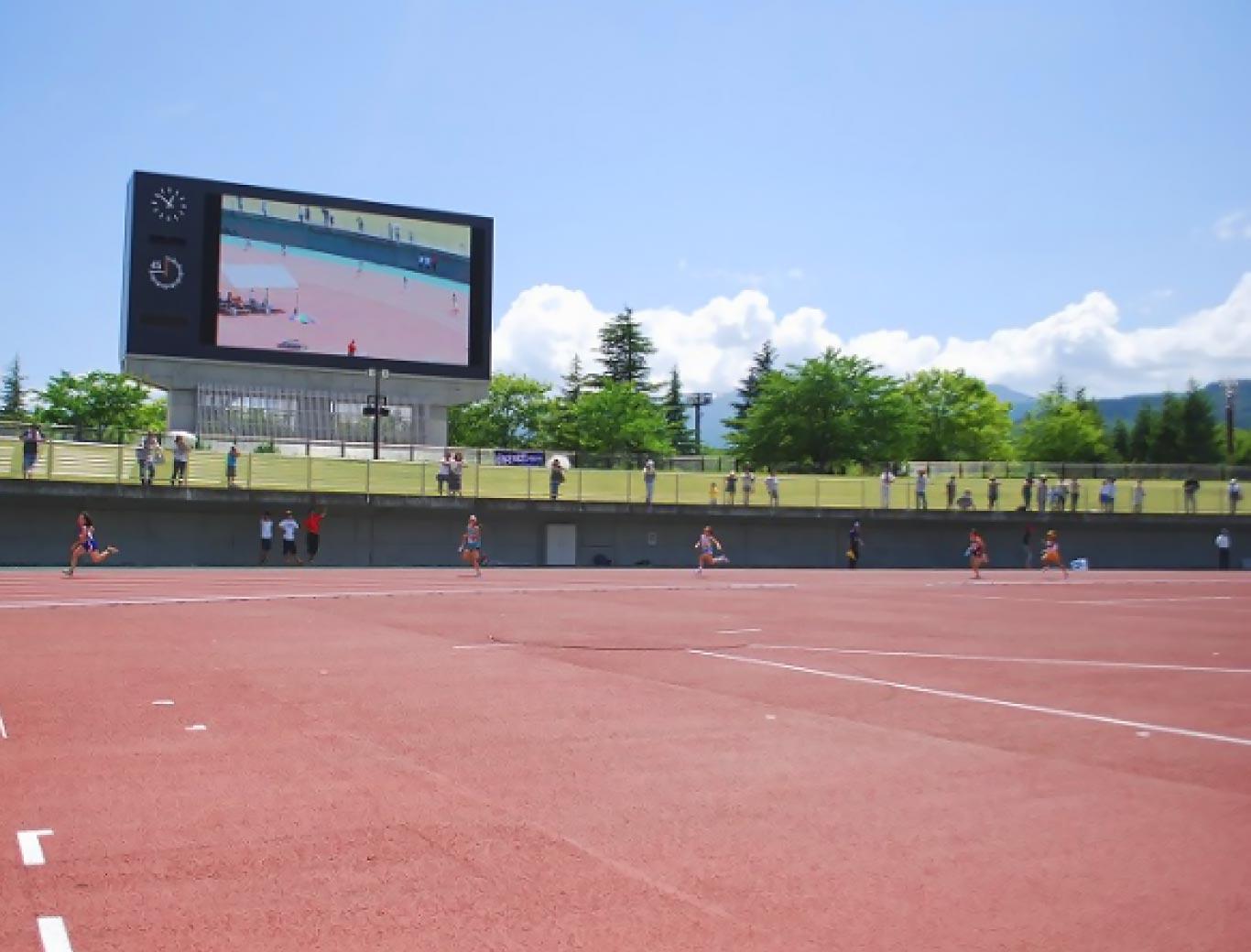 아즈마 육상 경기장